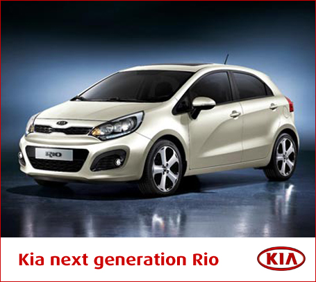 Kia next generation Rio
